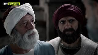 Hz. Muhammed'in Kendi Kavmini İslam'a Davet Etmesi