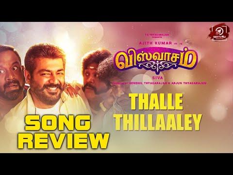 Viswasam Thalle Thillaaley Song Review | Viswasam Songs | Ajith Kumar | Nayanthara | D.Imman | Siva