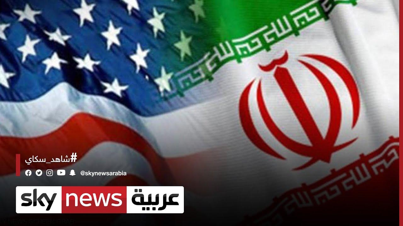 إيران: واشنطن: خلافات مهمة بشأن إحياء الاتفاق النووي  - نشر قبل 2 ساعة