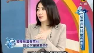 曖昧經濟實惠又唯美-鄧惠文主講