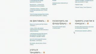Куда пойти вечером? zovem.ru (6/6)
