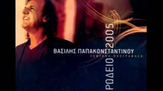 Βασίλης Παπακωνσταντίνου - Κι αν τα μάτια σου | Vasilis Papakonstantinou - Ki an ta matia sou