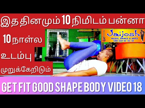 Fitness Exercise, Workout In House, How To Do KEGEL TO PELVIC FLOOR MUSCLE FOR SEXUAL STAMINA Wo Gym