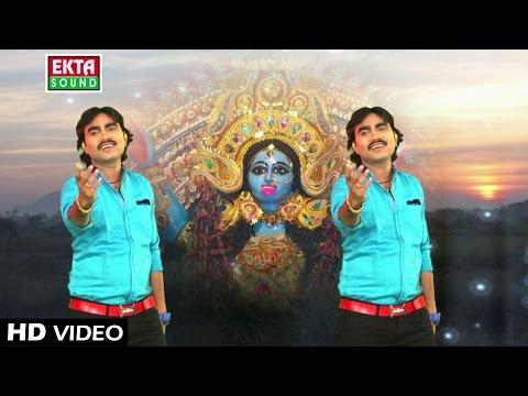 New 2016 Jignesh Kaviraj || Mahakali Ma Dole Ne || Mahakali Maa Ni Manta || Gujarati