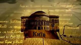 1  Обличчя української історії  Михайло Грушевський