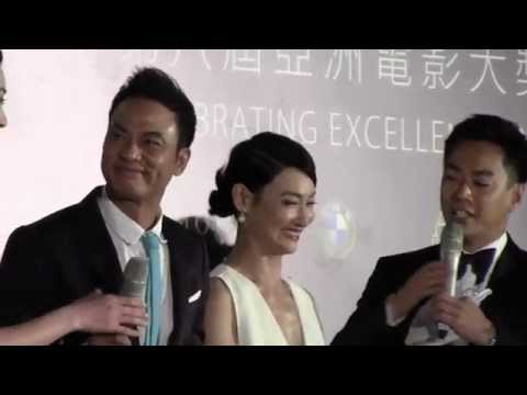 Simon Yam (任達華) & Kara Hui (惠英紅) - 2014 Asian Film Awards - Meniscus Magazine