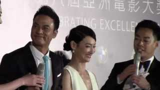 Meniscus Magazine's Asian Film Awards coverage: http://www.meniscus...