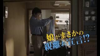 劇場公開日 2018年11月9日 製作国 日本 上映時間 109分 映倫区分 G 監督...