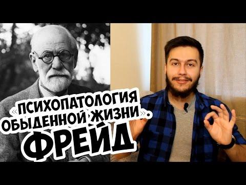 Квест шоу игра Лабиринт, квест комната в реальности - Киев