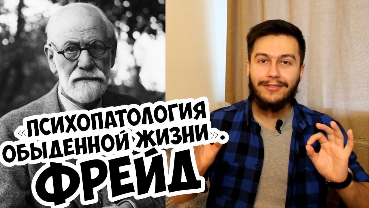 Купить книгу «когда ницше плакал» автора ирвин ялом и другие произведения в разделе книги в интернет-магазине ozon. Ru. Доступны цифровые.