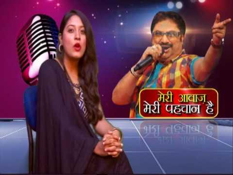 Meri Aawaz hi pehchan hai    kumar sanu special prog by snigdha