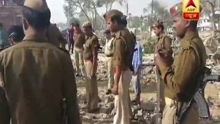 Twin explosions near Agra Cantt railway station, no casualties reported