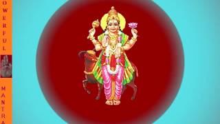 Om bhoumaya namah | Mars mool mantra chanted 108 times