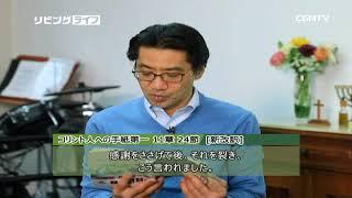 CGNTV : http://japan.cgntv.net QT誌 : http://www.duranno.com/japane...