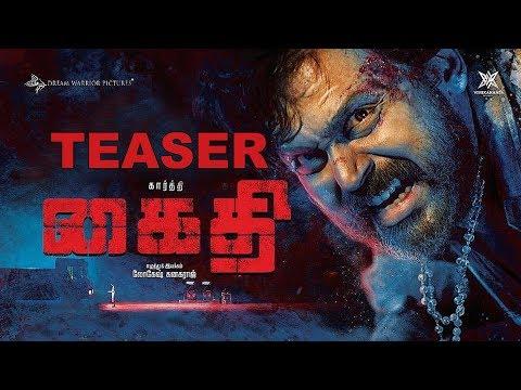 Kaithi Official Teaser   Review   Karthi   Lokesh Kanagaraj   Sam CS   Dream Warrior Pictures