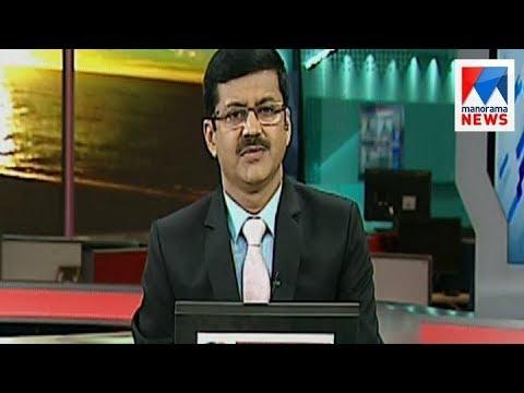 സന്ധ്യാ വാർത്ത | 6 P M News | News Anchor Pramod Raman | August 08, 2017 | Manorama News