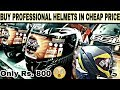 Helmets Cheapest Branded Helmets Ever | Karol Bagh | Delhi