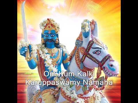 Sangili karuppan mantra in tamil telugu