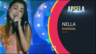 MONATA LIVE APSELA 2017 : KONCO MESRA - NELLA KHARISMA (FULL HD)