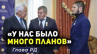 Васильев выразил соболезнования семье Абдулманапа Нурмагомедова