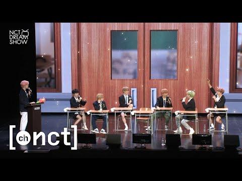 NCT DREAM SHOW #1 Highlight | 드림쇼 하이라이트