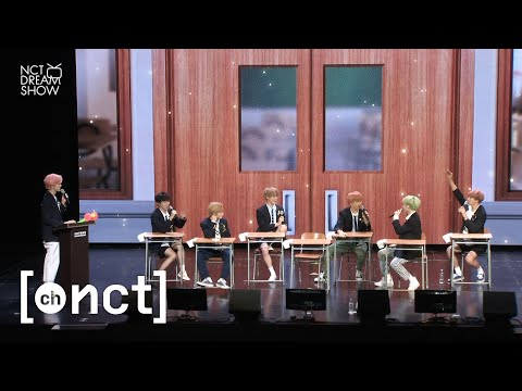 NCT DREAM SHOW #1 Highlight   드림쇼 하이라이트 Mp3