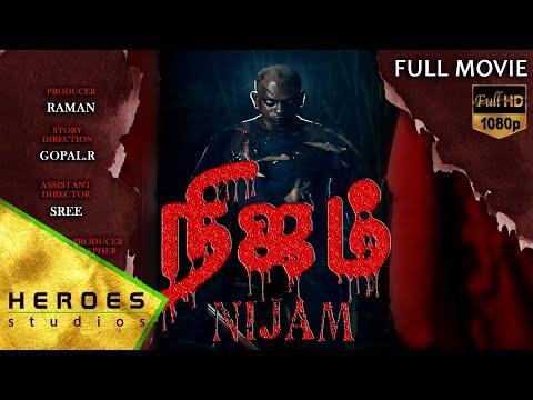 Nijam Full Movie (2012) | Tamil
