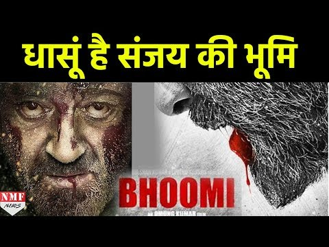 Movie Review: Sanjay ने Bhoomi से...