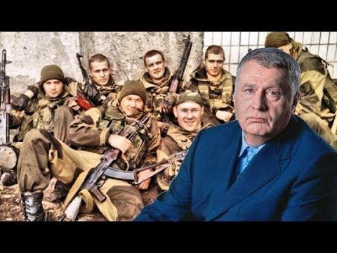 Жириновский заявил о сотнях погибших российских наемников в Сирии