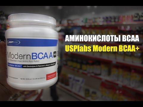 USPlabs Modern BCAA+ (ФЛЕКС-СПОРТ)