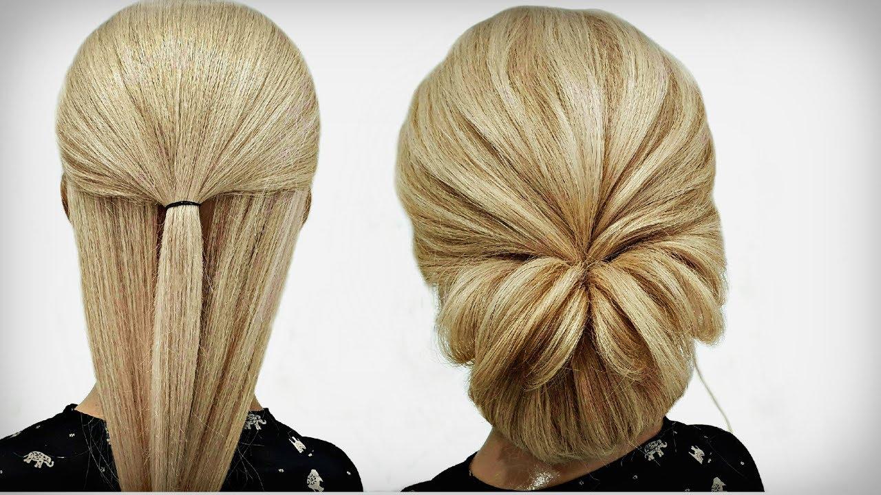 БЫСТРАЯ ПРИЧЕСКА ИЗ РЕЗИНКИ. БЕЗ ШПИЛЕК И ЗАКОЛОК. ПОШАГОВО! A Quick Hairstyle from an Elastic