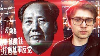 Что-то Страшное Происходит в Китае