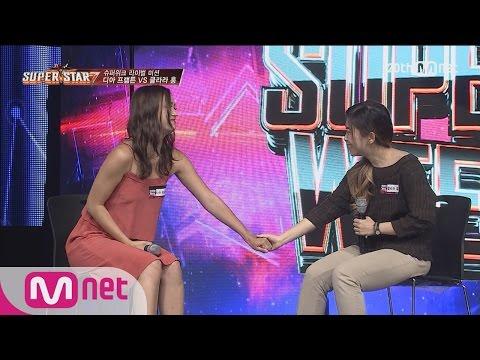 [SuperstarK7] Dia Frampton vs Clara Hong - 'Make You Feel My Love' 151001 EP.07