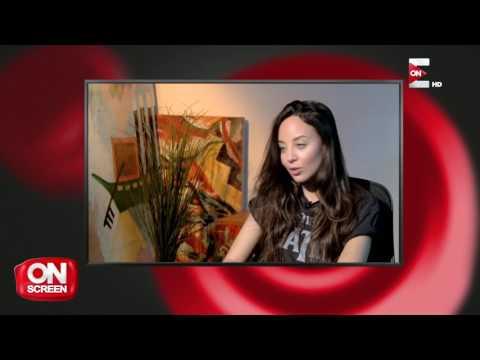 on screen: مريم الخشت تروي كواليس دخولها لعالم التمثيل  - 00:20-2017 / 7 / 22
