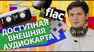 видео Ноутбуки в Киберпонедельник