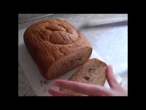 Gluten Free Banana Bread Machine Recipe