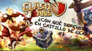 Emplumaitor 056 - ¿Con qué defender en Castillo de Clan? #2 Evitar veneno... -Sucos Clash of Clans