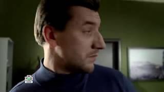 Александр Устюгов в роли Р.Г.Шилова.  Шилов, Джексон, Арнаутов.