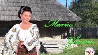 Maria Ghinea - Au fost doi frati la parinti