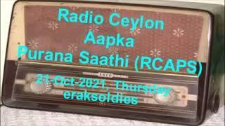 Radio Ceylon 21-10-2021~Thursday~05 Purani Filmon Ka Sangeet -