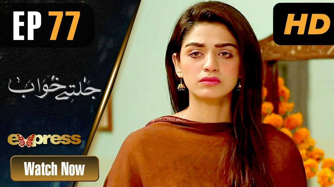 Jaltay Khwab - Episode 77 Express TV Feb 19
