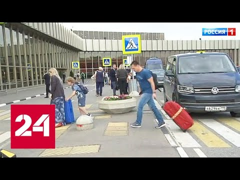 В Шереметьеве поменялась схема движения у терминала B - Россия 24