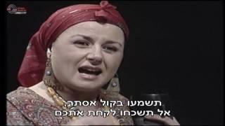 הצחקה שנייה - עם חנה לסלאו   כאן 11 לשעבר רשות השידור