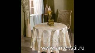 скатерти.wmv(скатерти для кафе и ресторанов, для гостиниц, скатерти по-итальянски, фуршетные юбки, чехлы на стулья,, 2010-07-17T20:08:51.000Z)