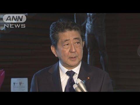 【慰安婦財団解散】安倍首相「日韓合意は最終的かつ不可逆的な解決。国際約束が守られないのであれば、国と国との関係が成り立たなくなってしまう」