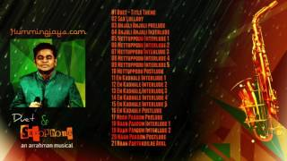 Duet & Saxophone | #23YearsofDuet | Hummingjays.com