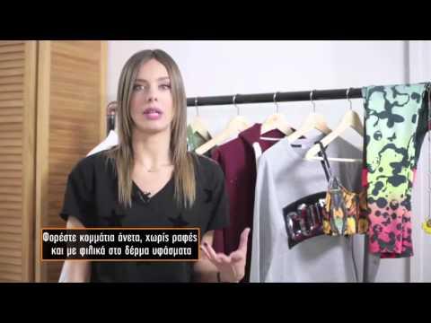 Joy @ant1-Shoprano Lanes Xtra Energy Feb 2016