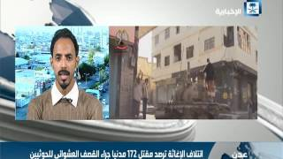 """إيهاب لـ """"الإخبارية"""": استمرار الحرب في تعز سوف يزيد من انتهاكات الانقلابيين للمواطنين الأبرياء"""