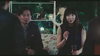それは、笑い声がさざめくいつものパーティのはずだった。東京近郊、と...