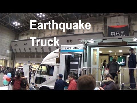 Earthquake Truck - JAPAN